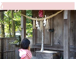 Ujigamisama