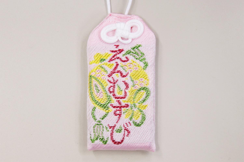 虎ノ門金刀比羅宮の良縁祈願セットについている「えんむすびのお守り」は大切に持ち歩く