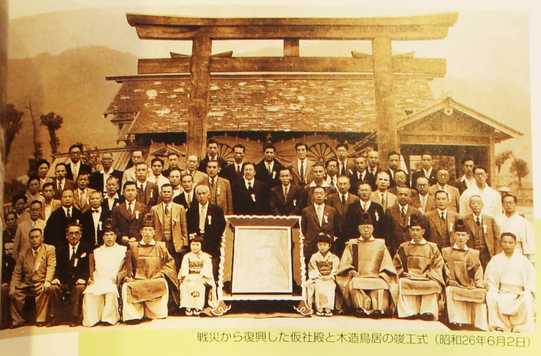 戦災から復興した生田神社
