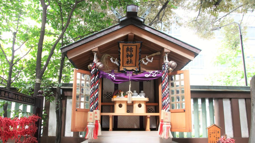 虎ノ門金刀比羅宮にある縁結びの「結神社」