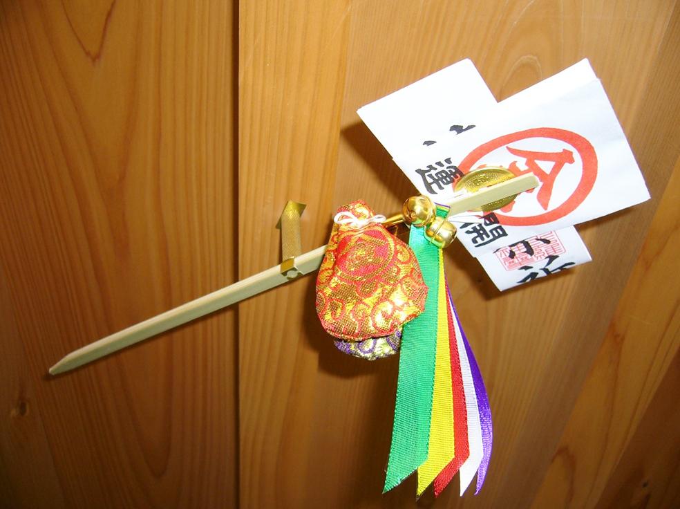 虎ノ門金刀比羅宮の福銭開運は限定で授与される