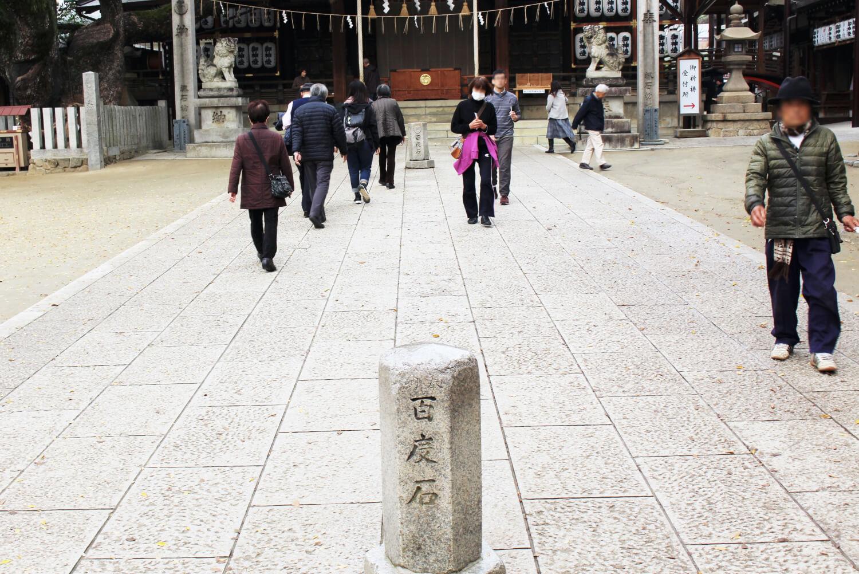 石切劔箭神社のお百度石