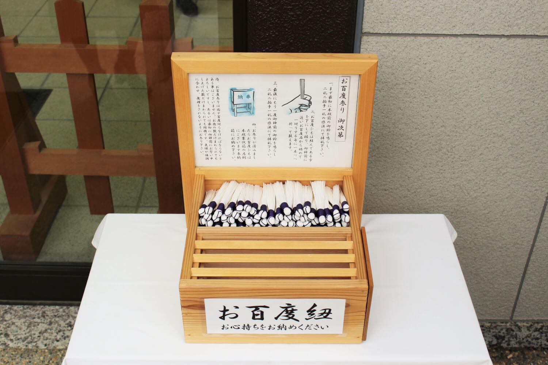 石切さんと呼ばれる石切劔箭神社の御祭神と驚異のご利益、人気の百度石