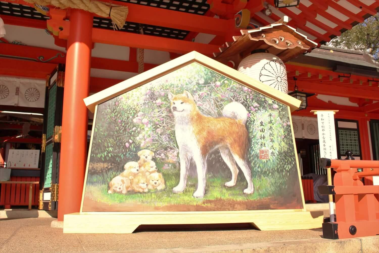 生田神社絵馬