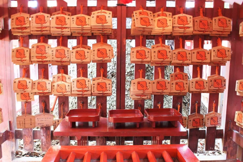 兵庫県 長田神社の「赤えいの絵馬」