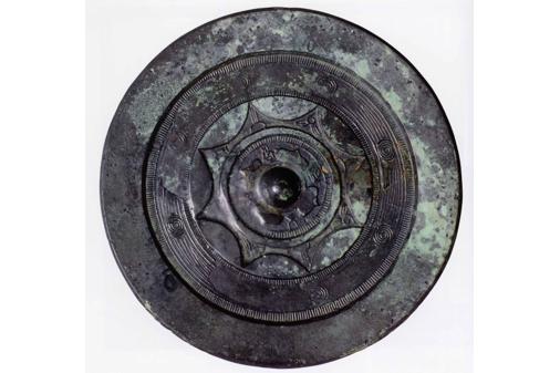 「息津鏡(おきつかがみ)」 後漢時代