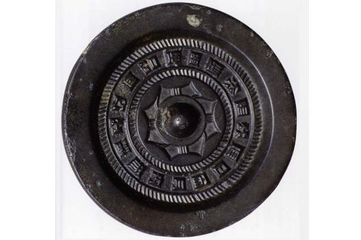 「邊津鏡(へつかがみ)」 前漢時代