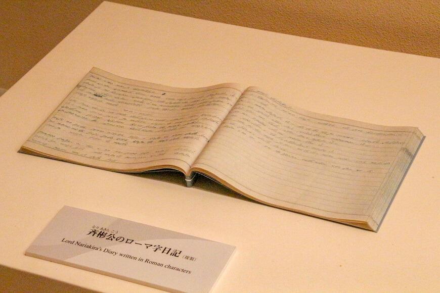 明治維新のきっけを作った島津斉彬をまつる照国神社