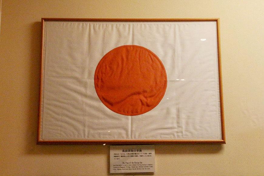 明治維新のきっけを作った島津斉彬をまつる照国神社、資料館に飾られている日の丸