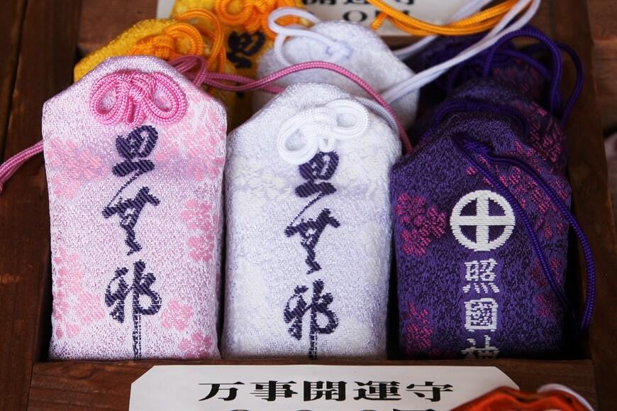 島津家の色、紫の御守り