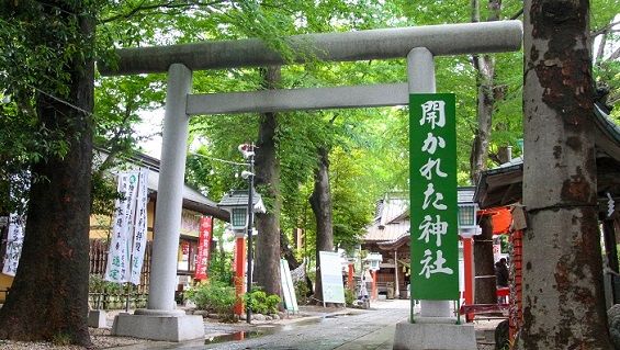 田無神社 ようこそ、歴史ある開かれた神社へ