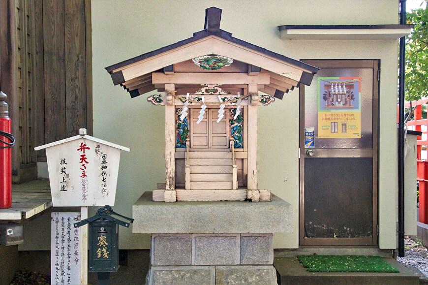 弁天様 田無神社の摂社・末社