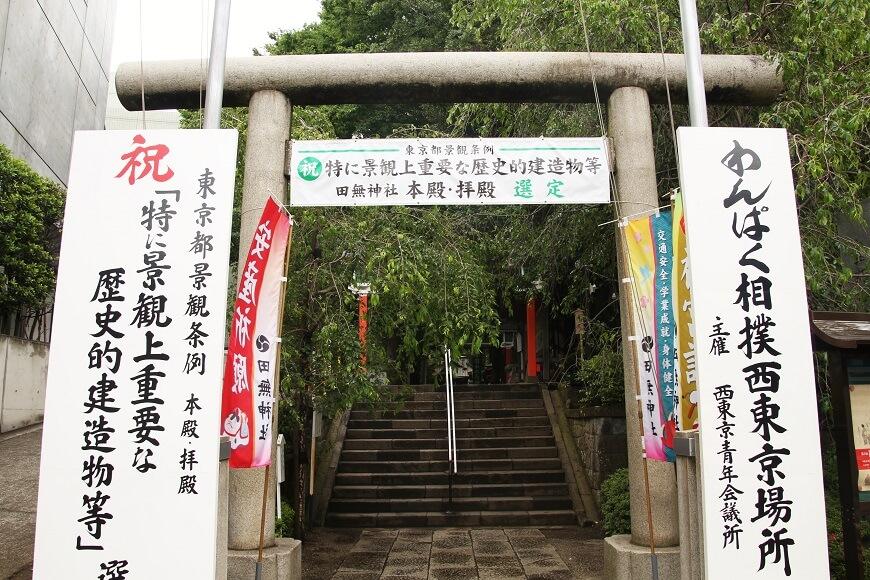 子供から大人まで参加できるイベントを多数開催している田無神社