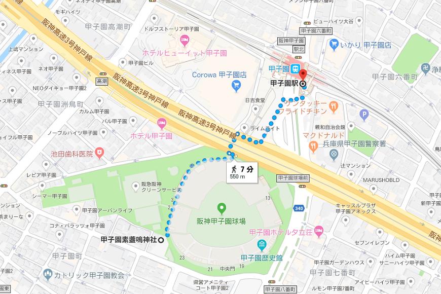 甲子園地図
