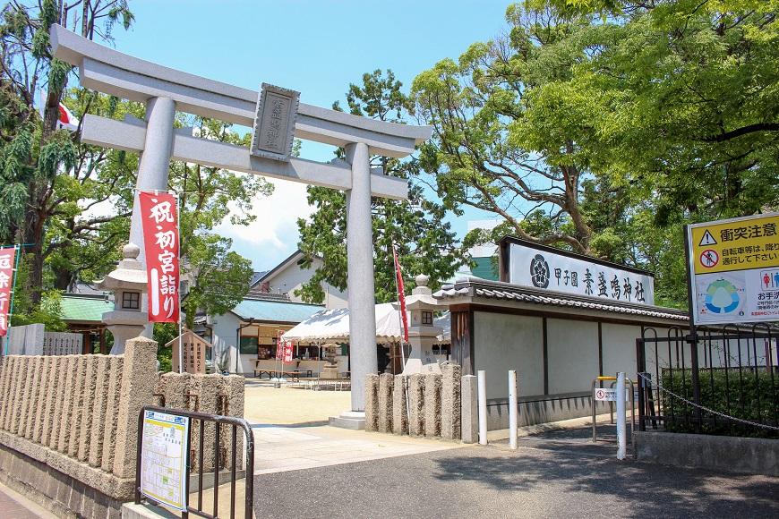 甲子園神社入り口