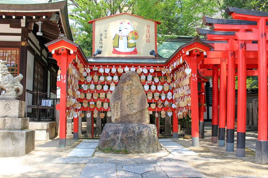 甲子園素盞嗚神社の「野球塚」