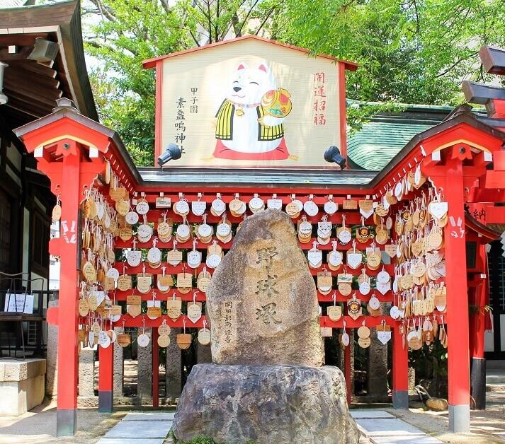 記念すべき第100回を迎える夏の甲子園、その歴史をそばで見守ってきた神社があった!