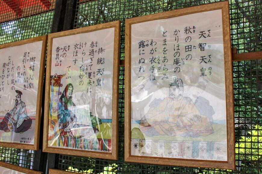 どうして近江神宮はかるたの聖地なのか