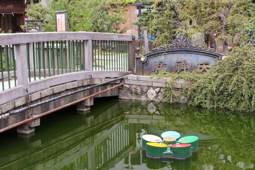 愛嬌橋と、願い玉を投げる的