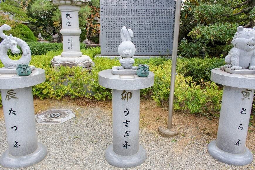 田村神社にいる干支の動物たち