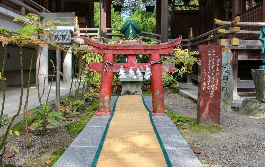 田村神社の安産祈願スポット「淡島社鳥居」