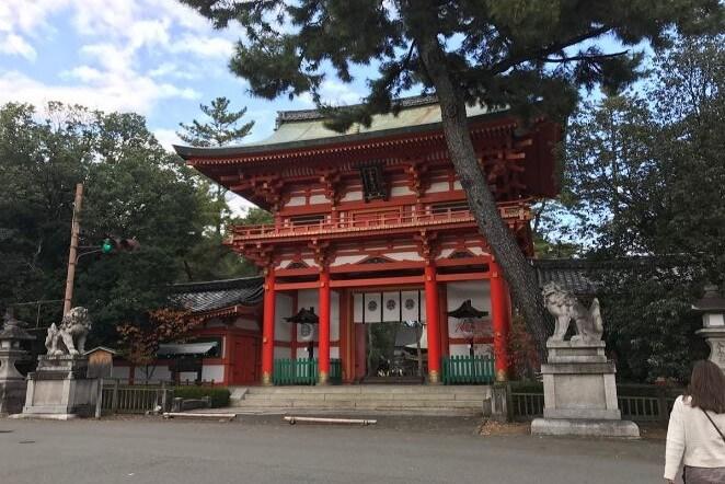 京都府の今宮神社のアクセス、住所、電話番号などの説明です。