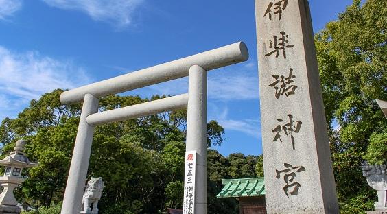 伊弉諾神宮 太陽で結ばれた神様の縁、夫婦円満・縁結びの地