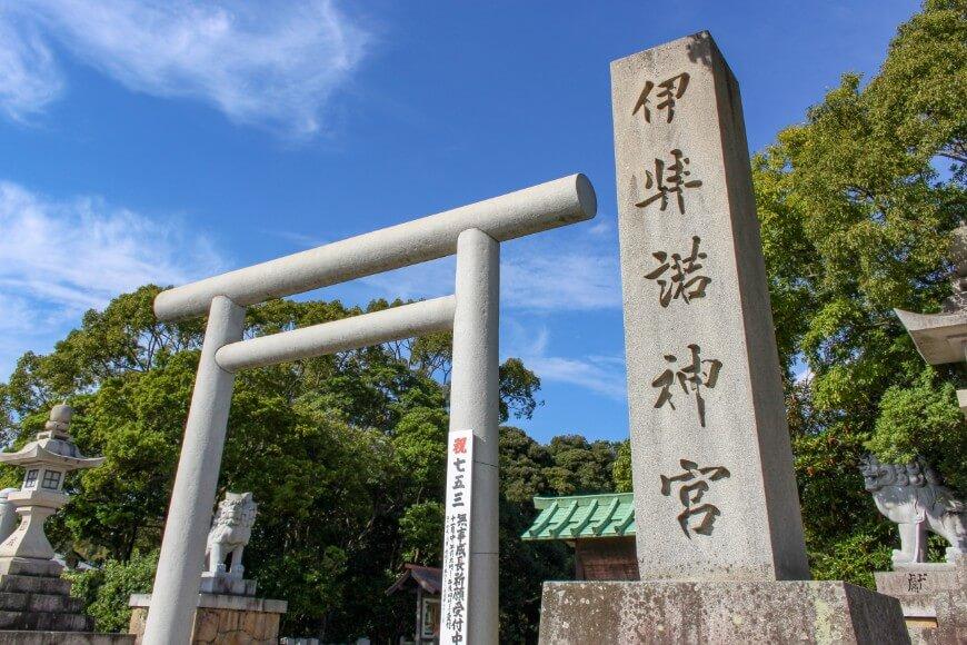 伊弉諾神宮の鳥居と青空