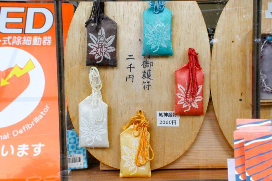 龍田大社の貴重な「風神護符」