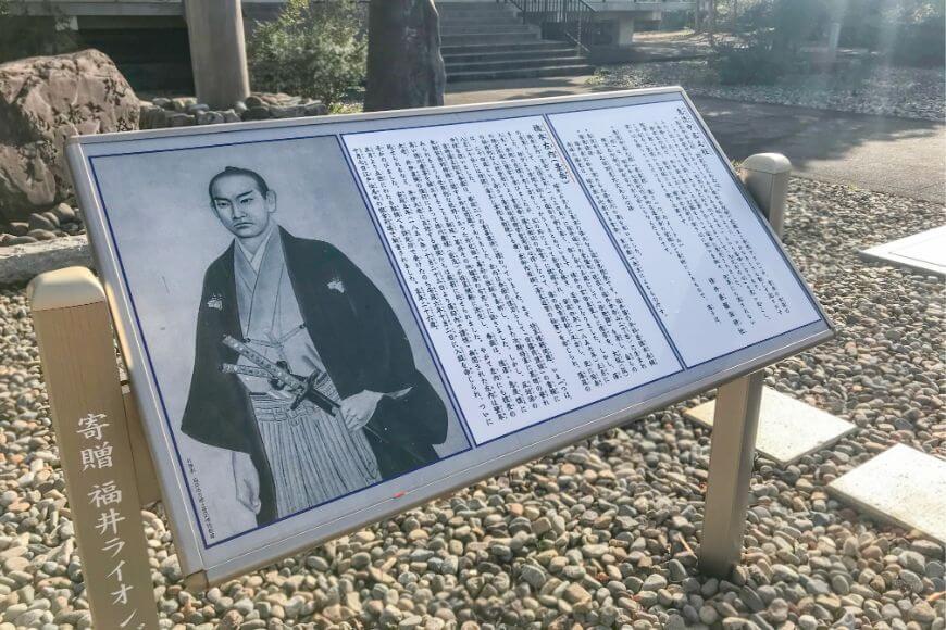福井藩士 橋本左内(橋本景岳)