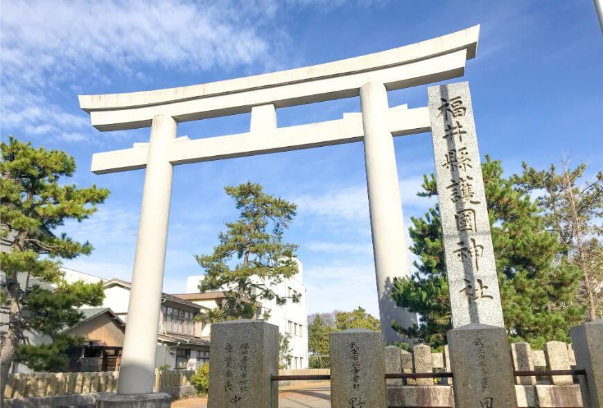 福井県護国神社の鳥居