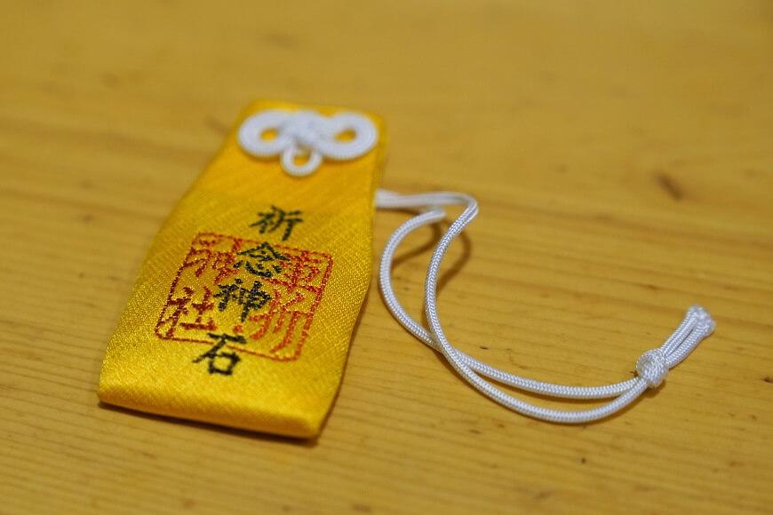 車折神社の祈念神石
